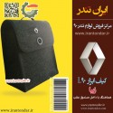 کیف ابزار L90